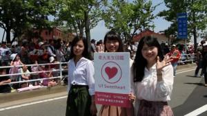 東京大学の女子学生を集めた「東大美女図鑑」