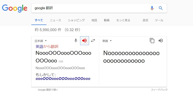 スター・ウォーズの名シーンをグーグルの日本語翻訳に吹き替えさせてみた